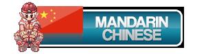 MMORPG RAGNAROK Mandarin